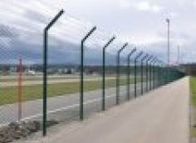 Kwikfynd Security fencing ashbyheights